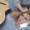 K Blonde