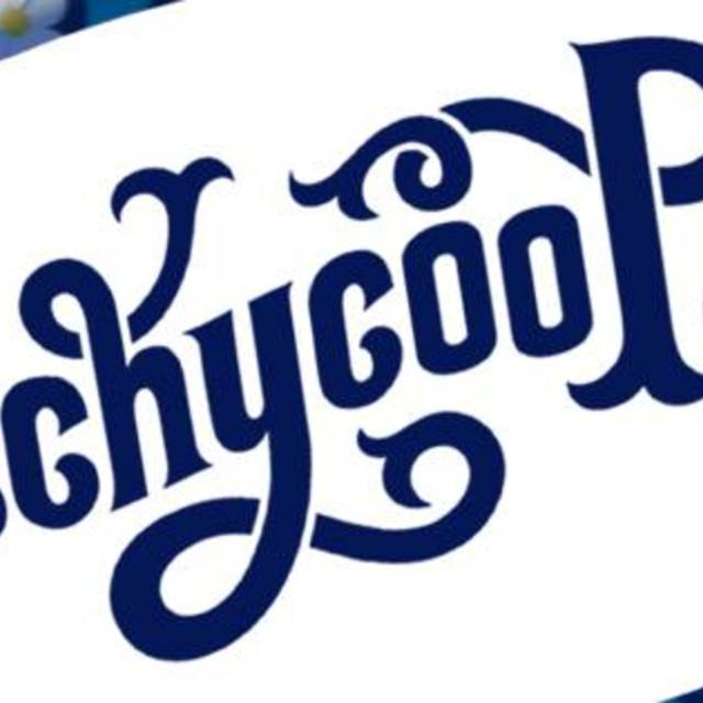 Itchycoo Park