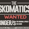 Skomatics