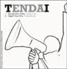 TENDAI
