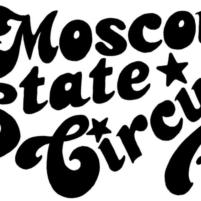 MSC 2012  (Working Title)
