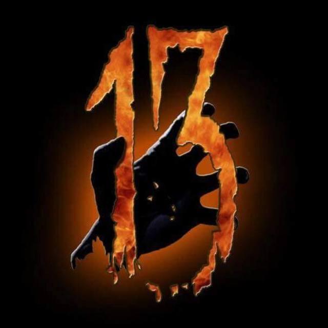 13Burning