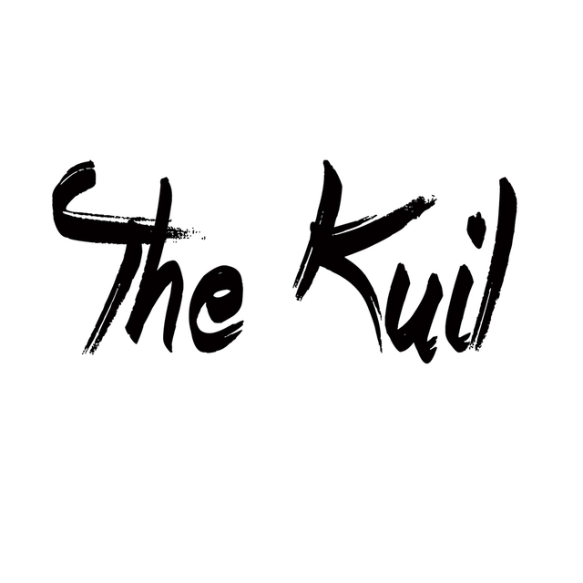 The Kuil