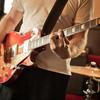 guitargod